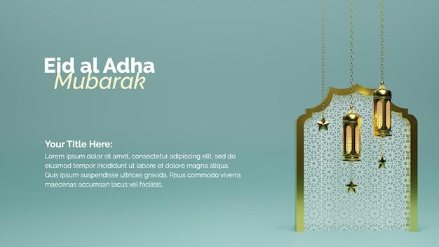 Celebração de eid mubarak com lanterna pendurada renderização 3d de eid al adha