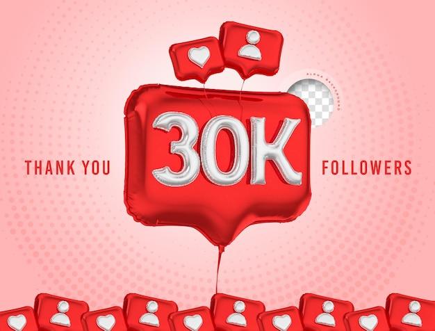 Celebração em balão de 30 mil seguidores, obrigado, mídia social 3d render