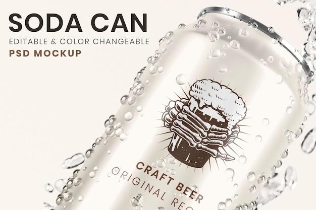 Cerveja pode mockup psd, refrescante e fria