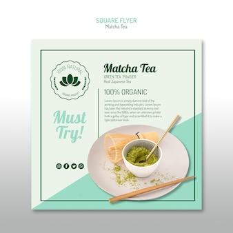 Chá saboroso do matcha panfleto quadrado