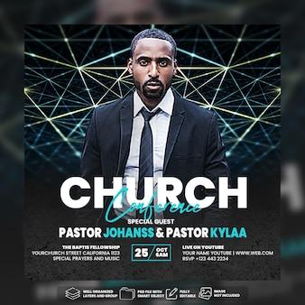 Church flyer modelo de postagem em mídia social premium psd