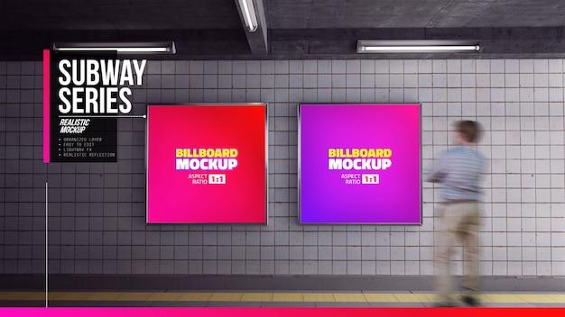 Close no outdoor de quadrados na estação de metrô