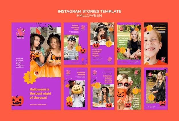 Coleção de histórias de mídia social de halloween