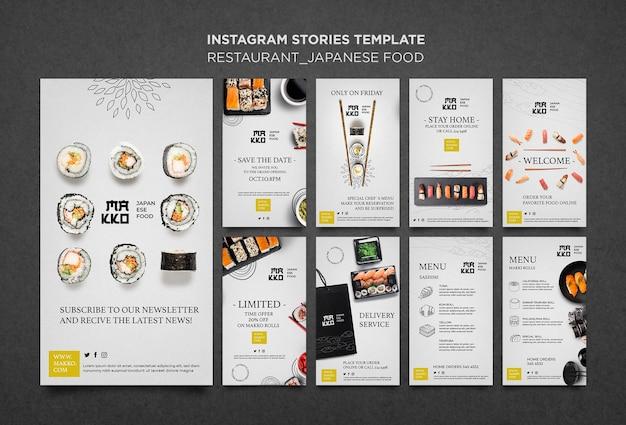 Coleção de histórias do instagram de restaurantes de sushi