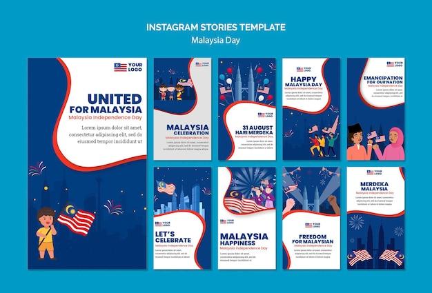 Coleção de histórias do instagram para a celebração do aniversário do dia da malásia