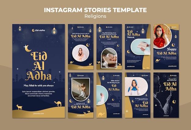 Coleção de histórias do instagram para a celebração do eid al adha