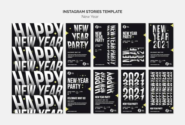 Coleção de histórias do instagram para a festa de ano novo