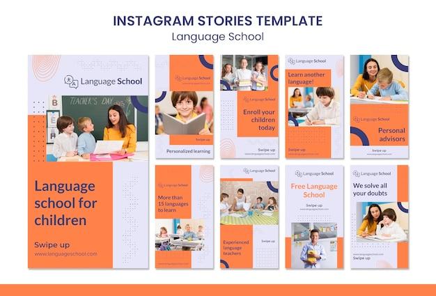 Coleção de histórias do instagram para escola de idiomas