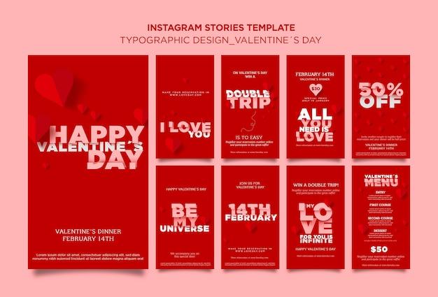 Coleção de histórias do instagram para o dia dos namorados com corações