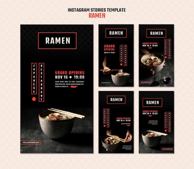 Coleção de histórias do instagram para restaurante ramen japonês