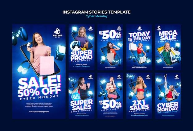 Coleção de histórias do instagram para segunda-feira cibernética com mulheres e itens