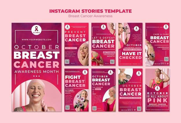 Coleção de histórias instagram de conscientização do câncer de mama rosa