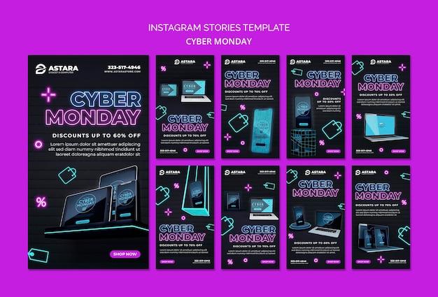 Coleção de histórias instagram de néon cyber segunda-feira