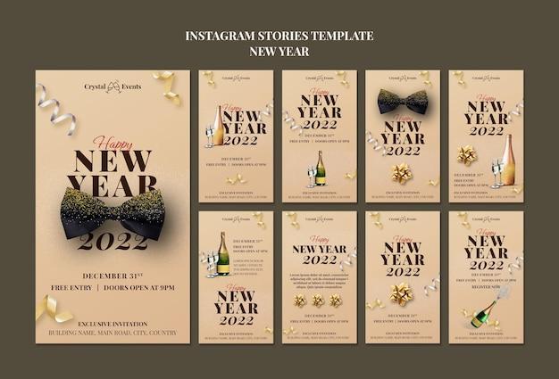 Coleção de histórias instagram festivas de festa de ano novo