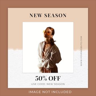 Coleção de moda nova temporada modelo de banner de mídia social de papel rasgado
