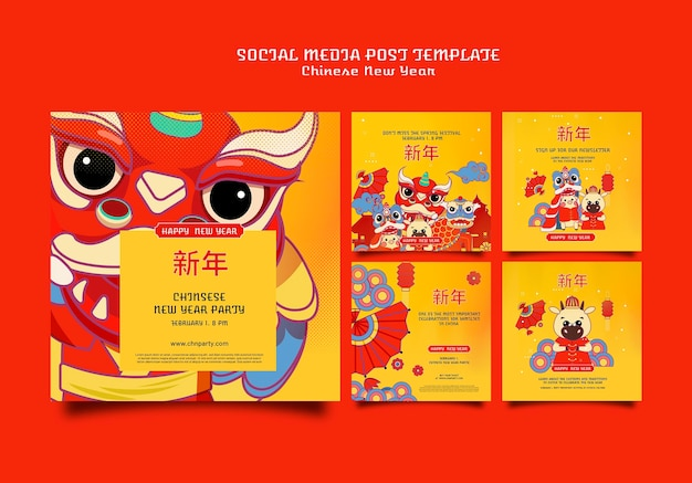 Coleção de postagens de mídia social festiva do ano novo chinês