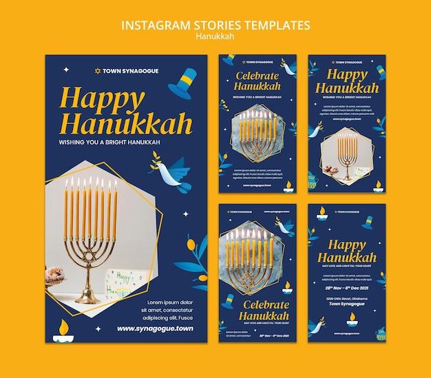 Coleção festiva de histórias de mídia social hanukkah