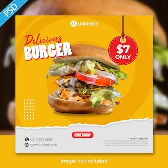 Comida hambúrguer mídia social instagram post banner modelo