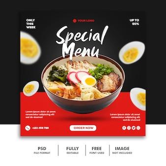 Comida menu especial mídias sociais post banner modelo
