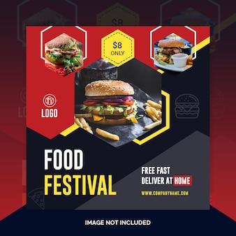 Comida restaurante instagram post, banner quadrado ou modelo de panfleto