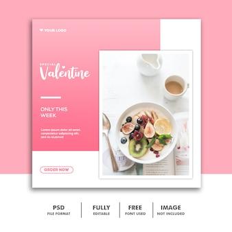 Comida valentine banner social media post