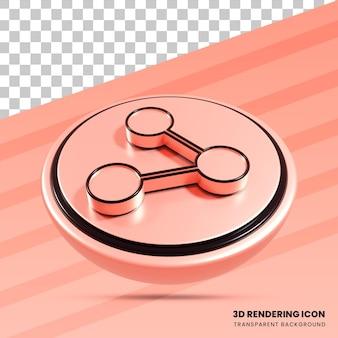 Compartilhar ícone de renderização 3d
