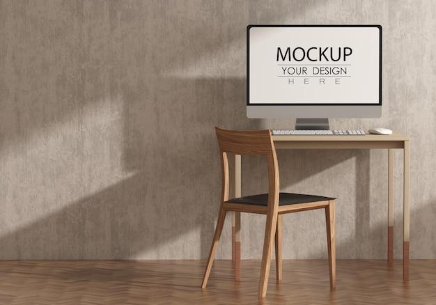Computador na mesa no espaço de trabalho psd mockup