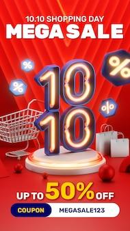 Conceito criativo 10 10 dias de compras com desconto em exibição de produto no pódio para mídia social instagram