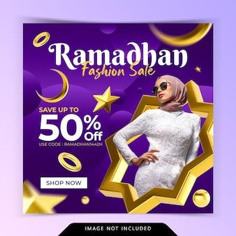 Conceito criativo ramadhan fashion sale instagram post modelo de promoção de marketing de mídia social