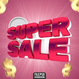 Conceito de adesivo editável de super venda 3d banner de texto editável de super venda