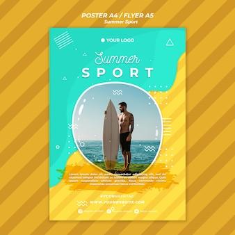 Conceito de cartaz de esporte de verão