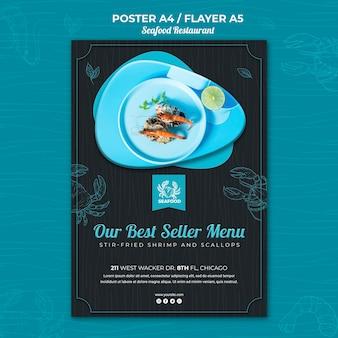 Conceito de cartaz de restaurante de frutos do mar