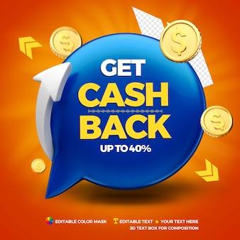 Conceito de cashback com moedas, flecha e balão de mensagem