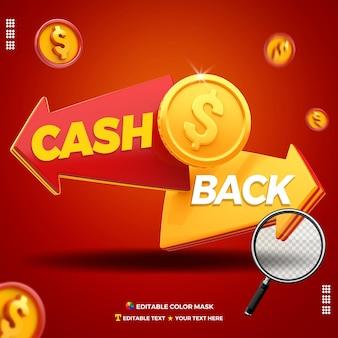 Conceito de cashback com moedas, setas e caixa de texto