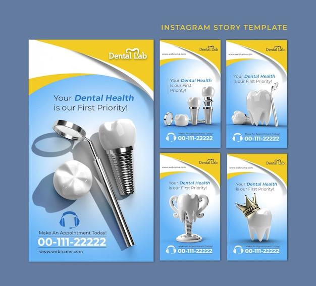 Conceito de cirurgia de implantes dentários modelo de banner de histórias do instagram