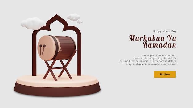 Conceito de eid mubarak, renderização em 3d com design moderno