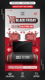 Conceito de histórias de sexta-feira negra com ofertas especiais para produtos com até 50 de desconto
