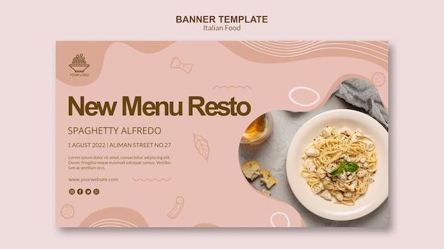 Conceito de modelo de banner de comida italiana