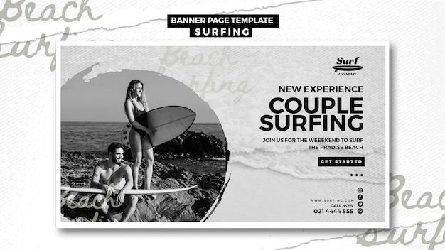 Conceito de modelo de banner de surf