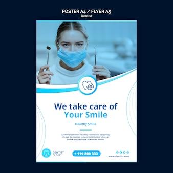 Conceito de modelo de cartaz de dentista