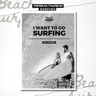 Conceito de modelo de cartaz de surf