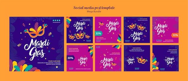 Conceito de modelo de postagem de mídia social para o carnaval