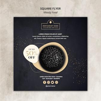 Conceito de panfleto quadrado de restaurante de comida temperamental