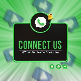 Conecte-nos no ícone do ícone de renderização do whatsapp nas redes sociais do terço inferior do 3d