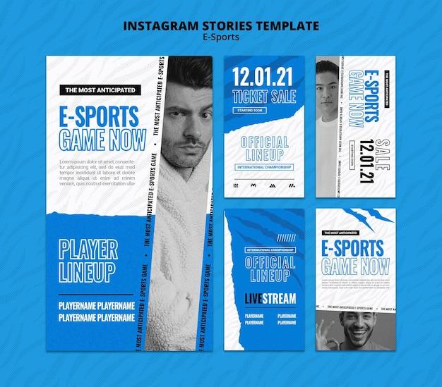 Conjunto de histórias de mídia social de e-sports Psd grátis