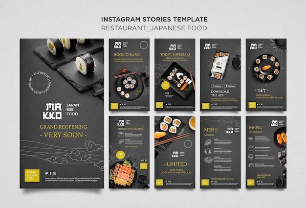 Conjunto de histórias do instagram de restaurantes de sushi