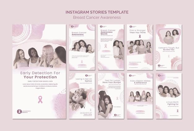 Conjunto de histórias ig do mês de conscientização sobre o câncer de mama