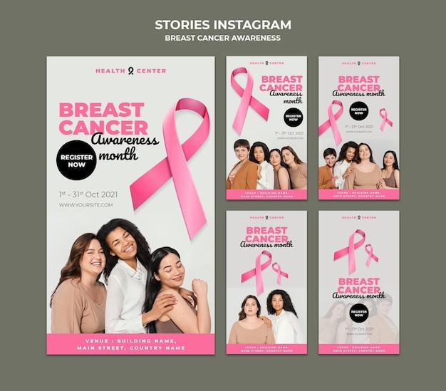 Conjunto de histórias ig sobre a conscientização do câncer de mama Psd Premium