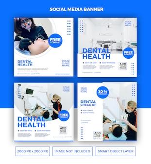 Conjunto de modelo de banner de saúde dental