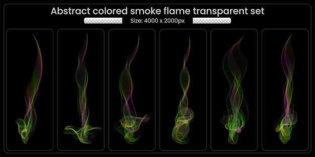 Conjunto transparente de chamas de fumaça coloridas abstratas